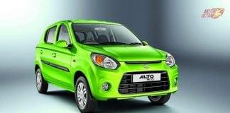 2016 Maruti Alto 800 Price Green colour