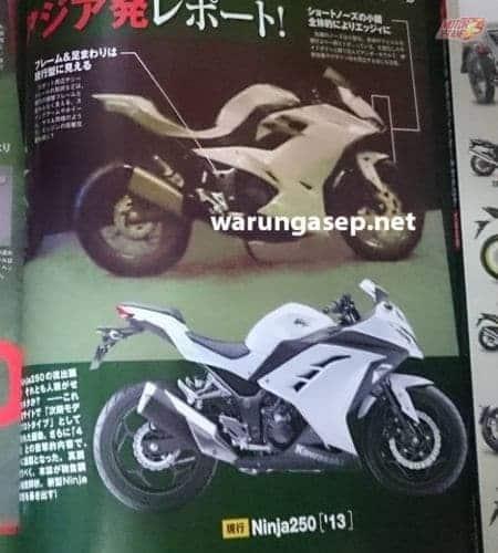 2017 Kawasaki Ninja 300 leaked