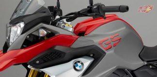 BMW G310 GS side