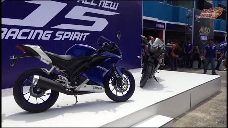 Yamaha R15 V3 unveiled