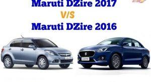 Maruti DZire 2017 vs Maruti DZire 2016