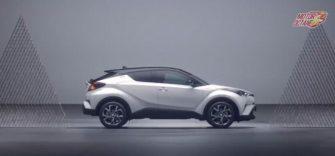 Toyota CHR side