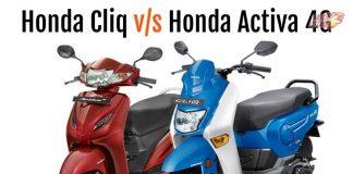 Honda Cliq vs Honda Activa 4G