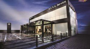 Nexa service 1