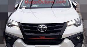 Toyota Fortuner 2018 Sportivo 1