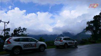 Bhutan sky