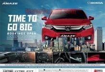 Honda Amaze 2018 brochure 2