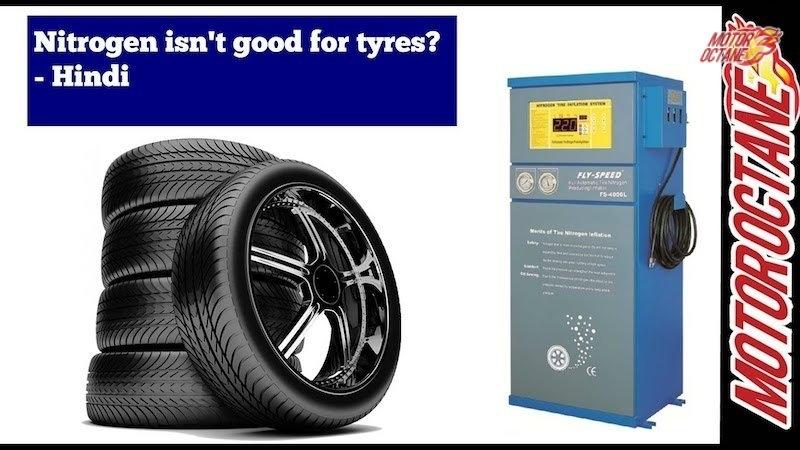 Nitrogen in tyres