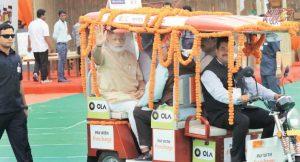 modi e rickshaw