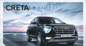Hyundai Creta brochure leaked