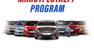 Maruti Suzuki Rewards Program
