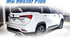 MG hector Plus Variants