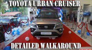 urban cruiser logo