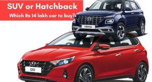 SUV or Hatchback