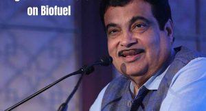 Nitin Gadkari announcement