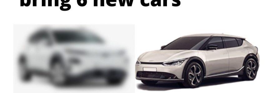 Hyundai/Kia EVs